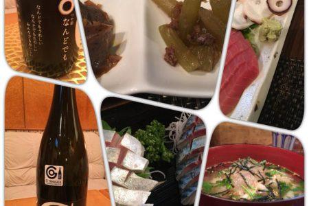 山形日本酒「なんどでも」
